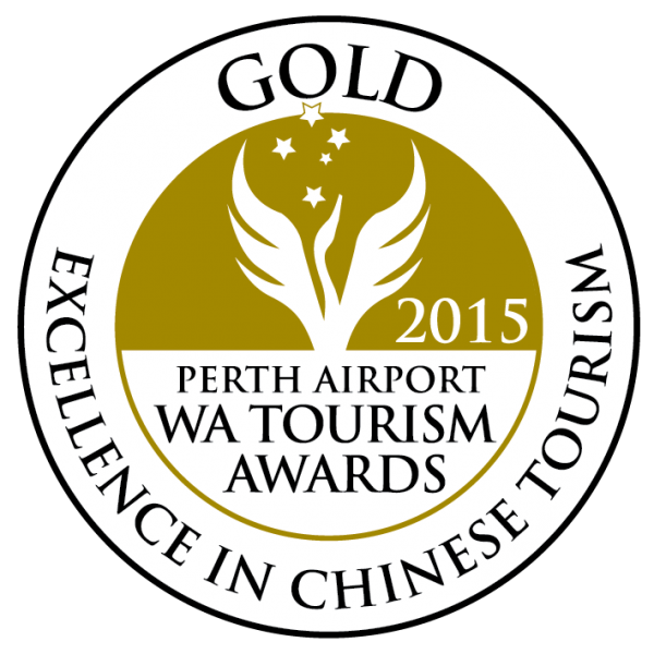 Excellence in Chinese Tourism Award, 2015