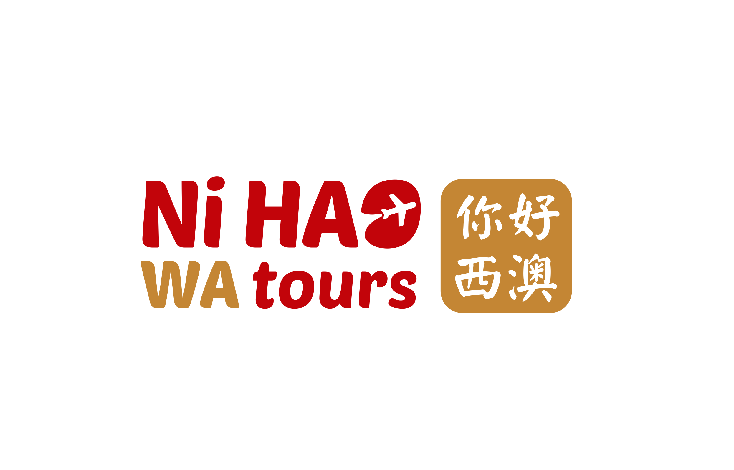 announcing ni hao wa tours adams pinnacle tours. Black Bedroom Furniture Sets. Home Design Ideas